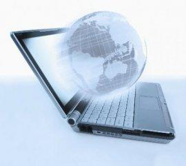 а Как | Как хранить информацию в Интернете? | aKak.ru