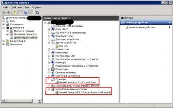Хранение данных на кассетах LTO-5 Ultrium с файловой системой LTFS