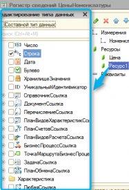 SoftMaker.kz - 1C, PHP, MySQL, Delphi: 1. Общие механизмы, понятия